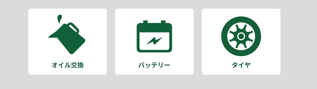 福田自動車工業の整備について
